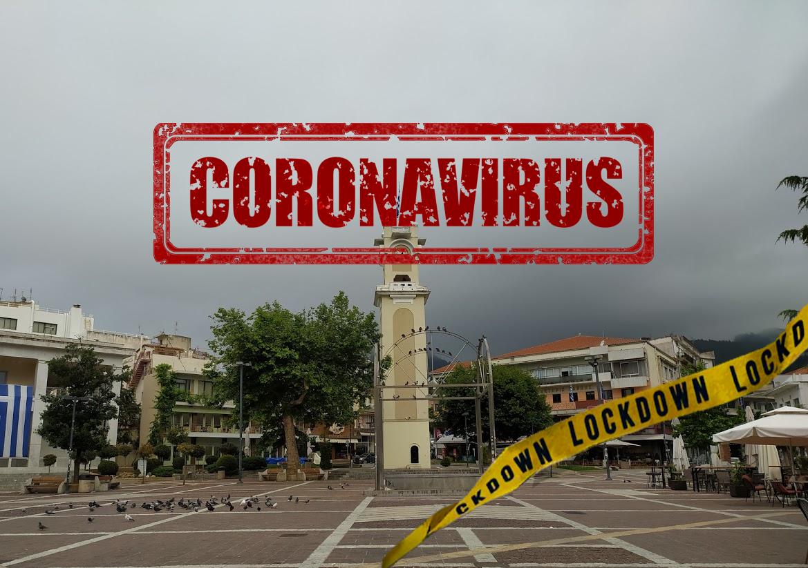 Κορονοϊός: νέα κρούσματα στην Ξάνθη ανακοίνωσε ο ΕΟΔΥ
