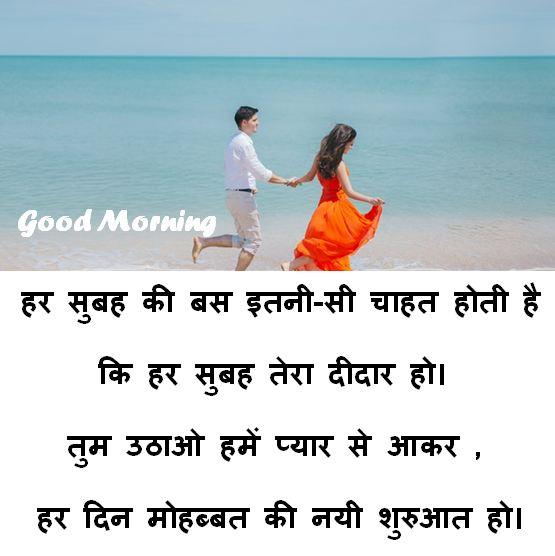 Good Morning Images Hd, Good Morning Images Download, Good Morning Image Hd