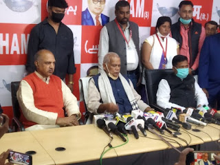 manjhi-demand-one-mlc-one-mla