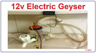 How to make 12v powerful emergency electric geyser