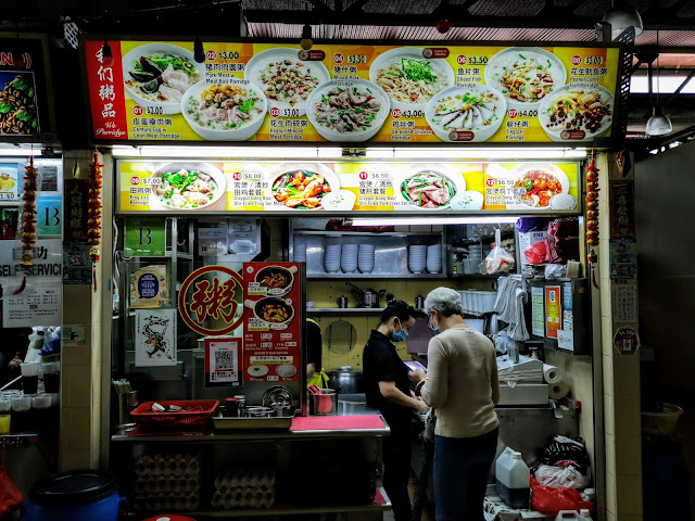 Yuhua_Village_Market_Food_Centre_Jurong_East