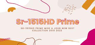 Sr-1515HD Prime