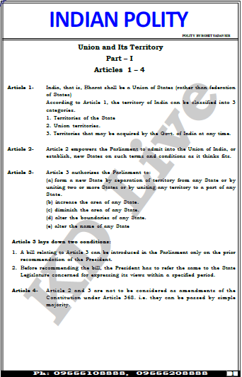 Indian Polity By Rohit Yadav Sir : For UPSC Exam PDF Book