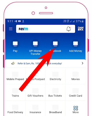 Paytm to Bank transfer