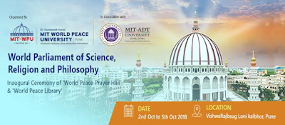 2019 World Parliament of Science, Religion and Philosophy