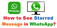 How to See Starred Message in WhatsApp?