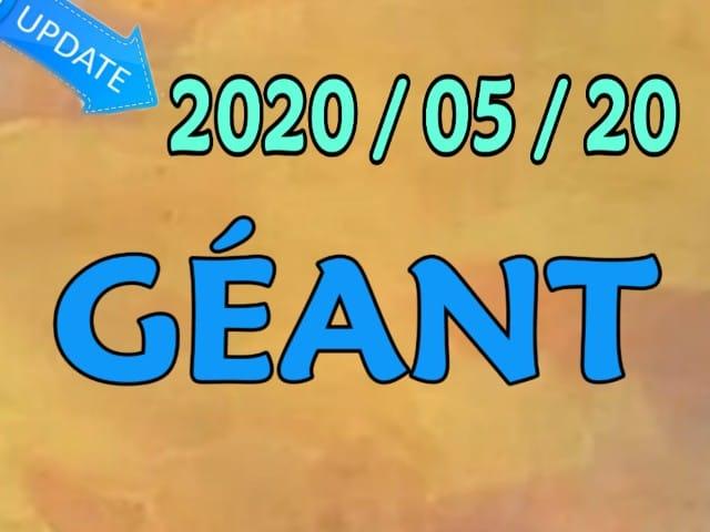 الموقع الرسمي لأجهزة GEANT -جيون - GEANT - أجهزة جيون