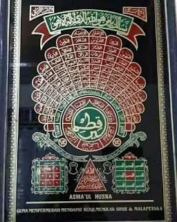 Ajimat Berkedok Kaligrafi yang Menistakan Alla