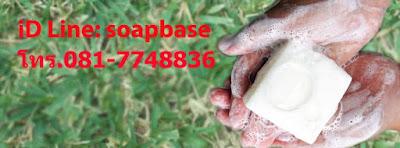 soapbase glycerin