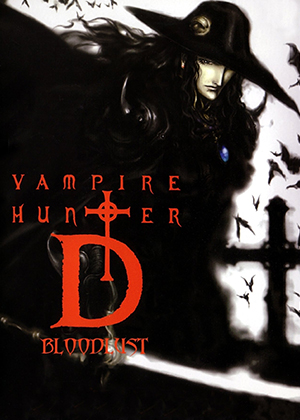 Vampire Hunter D Bloodlust [Película] [Sub Español/Castellano] [HD] [MEGA]