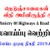 Ministry Of Highways & Road Development