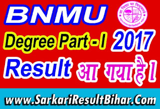 Bhupendra Narayan Mandal University, Madhepura Are Invited to Online Admission Form for PG. Those Candidate Are Interested to the Following Course Can Read the Full Details of Notification Before Apply Online. bnmuumis.in, bnmu pg online apply, how to apply pg form admission in bnmu madhepura,