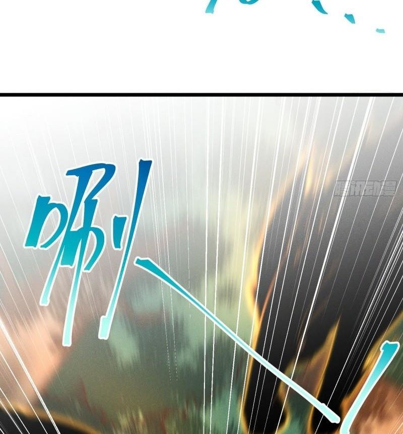 Linh Tôn Chi Tử chap 43 - Trang 11