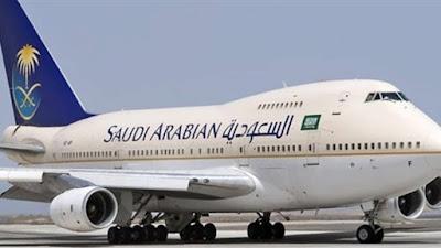 وظائف الخطوط الجوية السعودية 1442 رواتب ممتازة رابط التقديم ونهاية التقديم