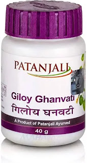 Giloy ghanvati ke fayde in hindi