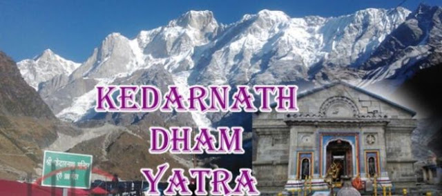 Why You Need To Visit Kedarnath For a Holiday This Year?
