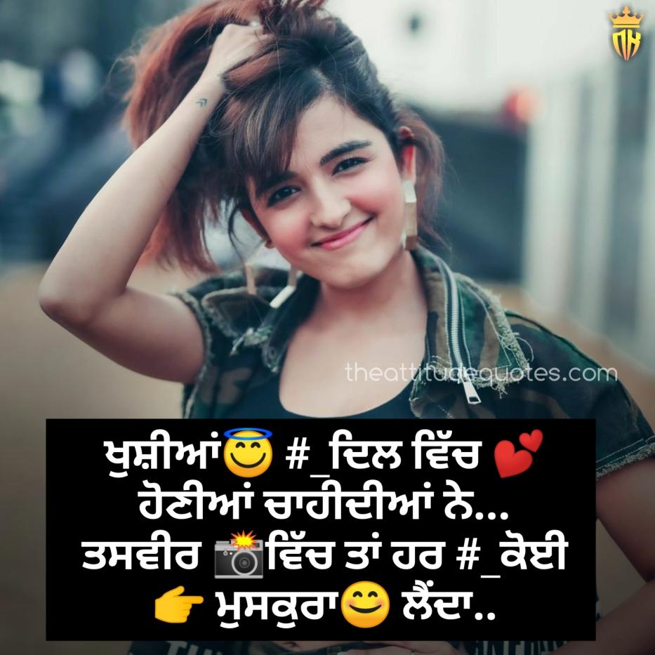 Punjabi girl pic with status