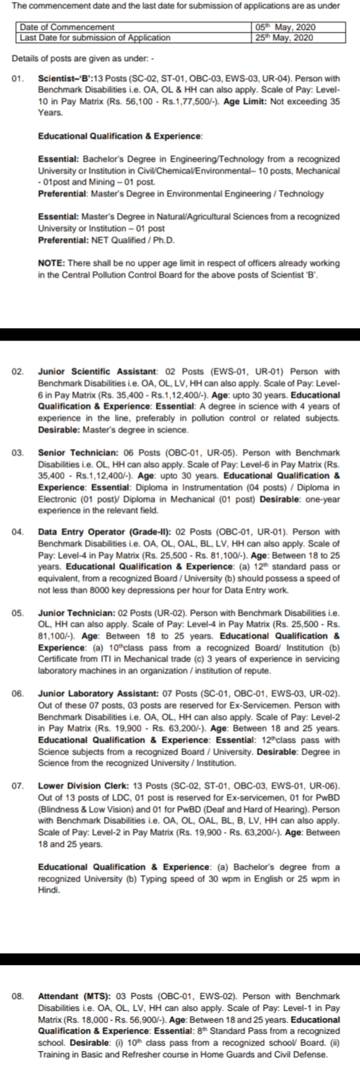 CPCB Recruitment 2020 Apply Online For 48 Various Posts Vacancies,Jobs, pollution control board recruitment 2020  a.p. pollution control board jobs  state pollution control board recruitment 2020  haryana state pollution control board recruitment 2019  government jobs in pollution control board  pollution control board kolkata recruitment  manipur pollution control board recruitment 2018  how to join pollution control board