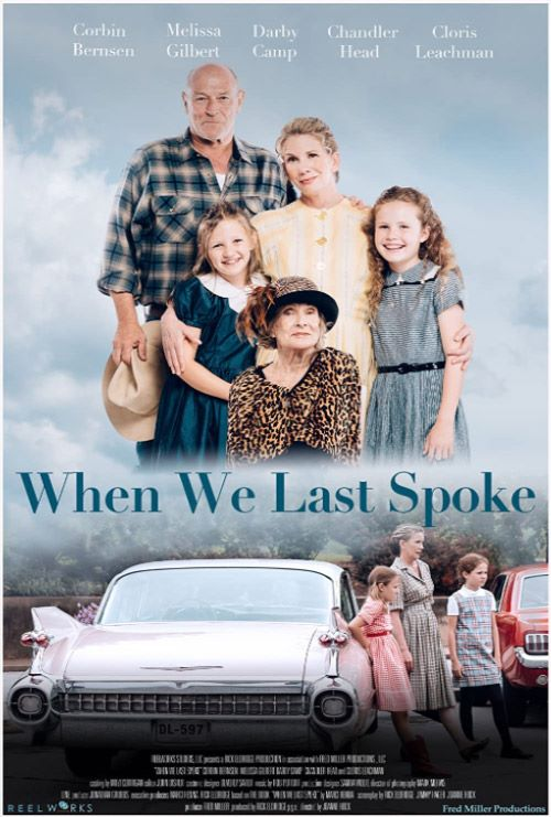When last we Spoke Movie theater poster