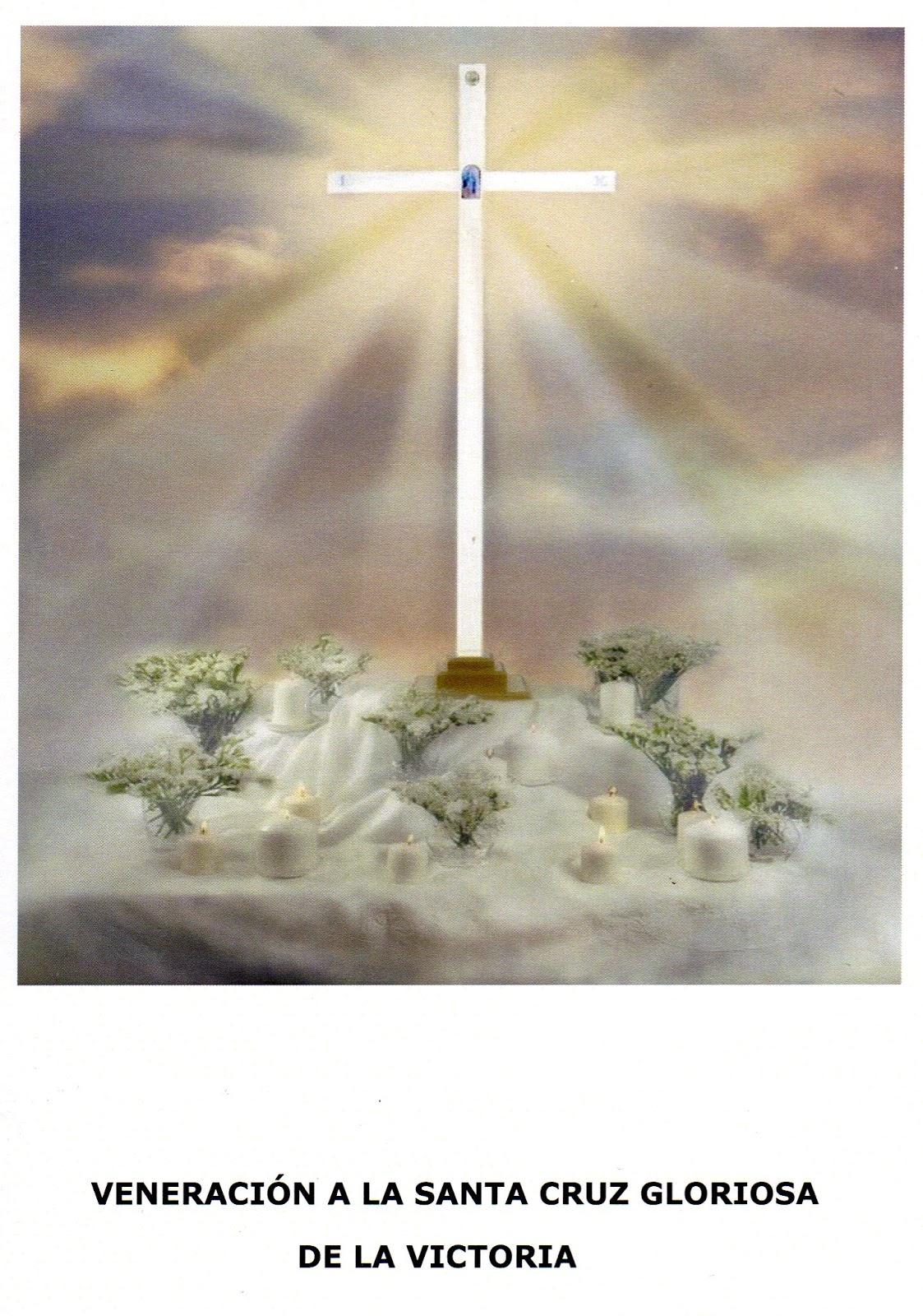 Clarisas villarrobledo la virgen de la teja y la santa for Donde queda santa cruz