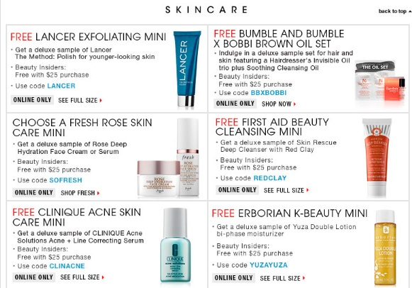 lancer skin care coupon code