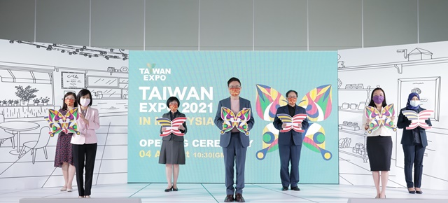 Taiwan Expo 2021 Online Opening Ceremony in Malaysia, Taiwan Expo 2021 Malaysia, Taiwan Expo 2021, Taiwan Expo Malaysia, TAITRA, Taiwan, Lifestyle