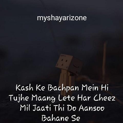 Hindi Love Emotional Shayari Image