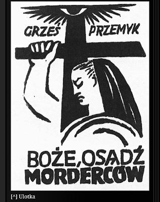 Cezary Łazarkiewicz