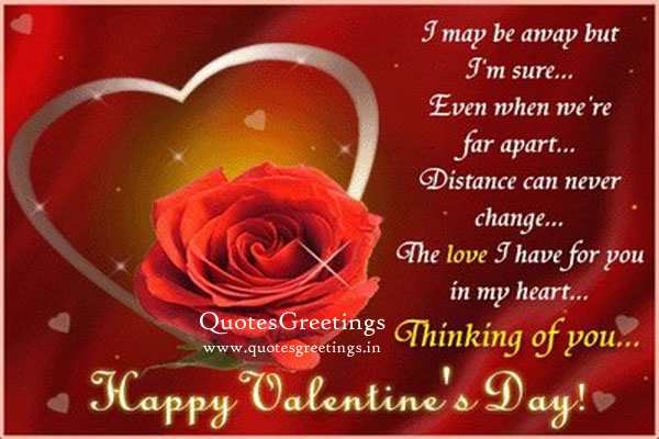 Happy valentines day sweet quotes wishes images for whatsapp dp happy valentines day sweet quotes wishes images for whatsapp dp latest valentines day greetings quotes for friends girlfriend husband wife and lovers m4hsunfo Gallery