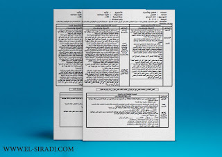 كتابي في اللغة العربية المستوى الأول ابتدائي