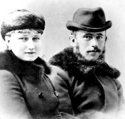 Rudolf, Kronprinz von Österreich-Ungarn, Stephanie Clotilde Luise Hermine Marie Charlotte von Belgien