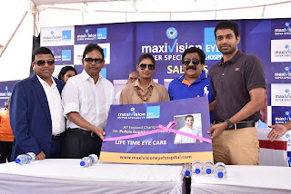Maxivision felicitates Captain of Indian Women's National Cricket Team, Mithali Raj, with life time validity free eye ailments treatment card