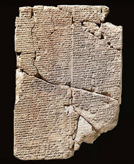 An ancient Mesopotamian recipe on clay tablet from Yale Babylonian Collection