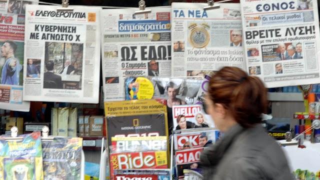 """Griechische Medien: Griechenland würde """"Gorna Makedonija"""" akzeptieren"""