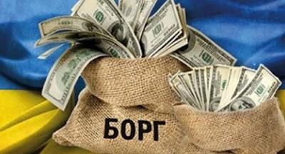 По утверждению Минфина, госдолг Украины снизился до 50% ВВП