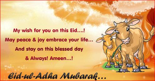 Eid ul-Adha Greetings Facebook Cover 2017
