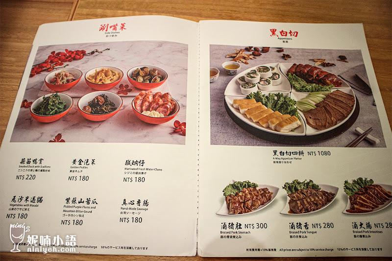 【微風南山美食】真心台菜。宜蘭味!傳統特色農家菜