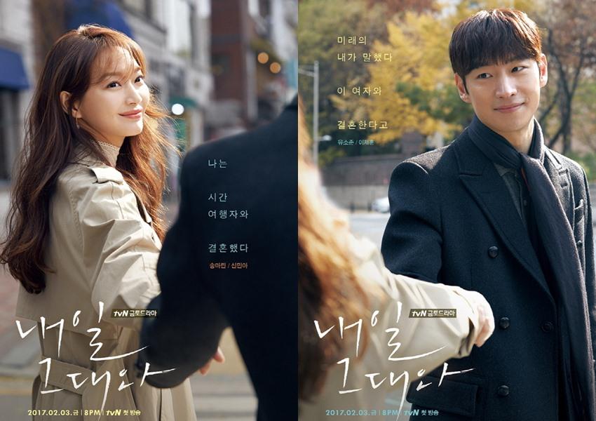 Download Drama Korea Tomorrow With You Subtitle Indonesia ...