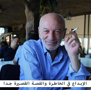 خاطرة ( تساؤل ) بقلم الأستاذ فتحي أبو حطب