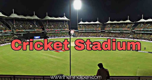 10 Interesting Facts About World's Largest Cricket Stadium | Sardar Patel Stadium