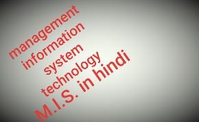 management information system definition