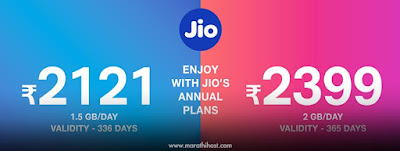Jio Has Launched New Prepaid Work From Home Plans