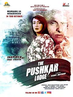 The Pushkar Lodge 2020