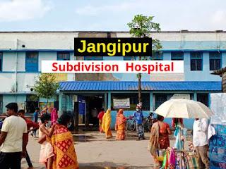 jangipur-subdivision-hospital-image-a1