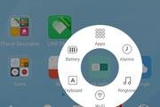 Daftar 5 aplikasi launcher android terbaik