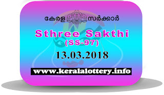Kerala lotteries results.in, sthree sakthi today result : 13-3-2018 sthree sakthi lottery ss-97, kerala lottery result 13-3-2018, sthree sakthi lottery results, kerala lottery result today sthree sakthi, sthree sakthi lottery result, kerala lottery result sthree sakthi today, kerala lottery sthree sakthi today result, sthree sakthi kerala lottery result, sthree sakthi lottery ss 97 results 13-03-2018, sthree sakthi lottery ss-97, live sthree sakthi lottery ss-97, 13.3.2018, sthree sakthi lottery, kerala lottery today result sthree sakthi, sthree sakthi lottery (ss-97) 13/03/2018, today sthree sakthi lottery result, sthree sakthi lottery today result 13-3-2018, sthree sakthi lottery results today 13 3 2018, kerala lottery result 13.03.2018 sthree-sakthi lottery ss 97, sthree sakthi lottery, sthree sakthi lottery today result, sthree sakthi lottery result yesterday, sthreesakthi lottery ss-97, sthree sakthi lottery 13.03.2018 today kerala lottery result sthree sakthi, kerala lottery results today sthree sakthi, sthree sakthi lottery today, today lottery result sthree sakthi, sthree sakthi lottery result today, kerala lottery result live, kerala lottery bumper result, kerala lottery result yesterday, kerala lottery result today, kerala online lottery results, kerala lottery draw, kerala lottery results, kerala state lottery today, kerala lottare, kerala lottery result, lottery today, kerala lottery today draw result, kerala lottery online purchase, kerala lottery online buy, buy kerala lottery online, kerala lottery tomorrow prediction lucky winning guessing number, kerala lottery, kl result,  yesterday lottery results, lotteries results, keralalotteries, kerala lottery, keralalotteryresult, kerala lottery result, kerala lottery result live, kerala lottery today, kerala lottery result today, kerala lottery results today, today kerala lottery result