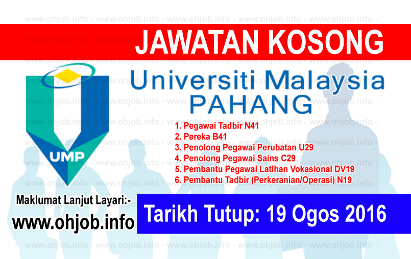 Jawatan Kerja Kosong Universiti Malaysia Pahang (UMP) logo www.ohjob.info ogos 2016