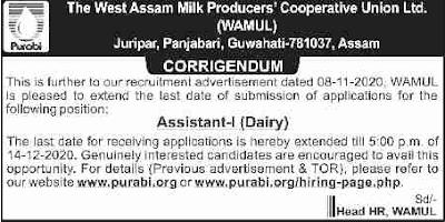 WAMUL, Purabi Dairy Recruitment 2020
