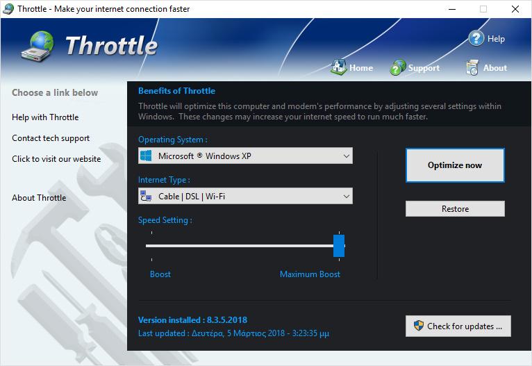 pgware throttle 7 crack