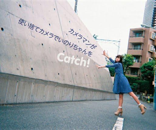 声優アニメディア 2018年11月号 12